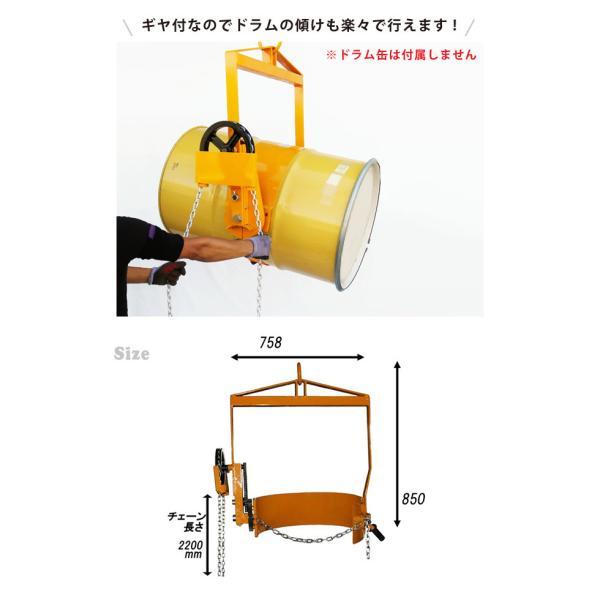 KIKAIYA ドラム缶反転吊り具/ドラム反転ハンガー ギヤ付 kikaiya 04