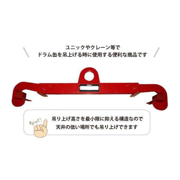 ドラム缶 ドラムリフター ドラム吊り上げ金具 kikaiya 02