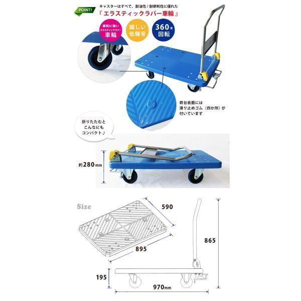 KIKAIYA 軽量樹脂台車 300kg ブレーキ付き 895x590mm 静音台車 折りたたみ台車 プラ台車 運搬車|kikaiya|03