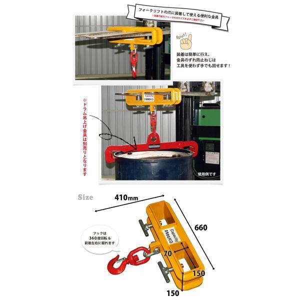 KIKAIYA フォークフック フォークリフト爪用吊りフック2500kg フォークリフトアタッチメント|kikaiya|02