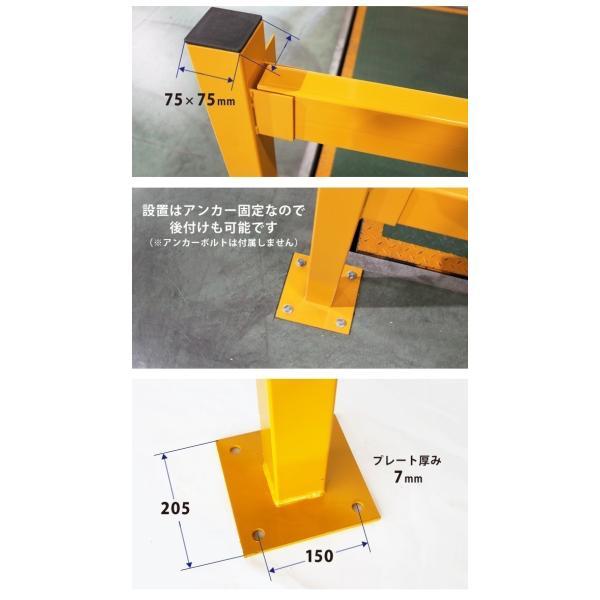 柵型ガード コネクティングポスト(1個) 組立て式 セーフティーガード 防護バリア パイプガード ガードパイプ ガード柵(法人様のみ配送可)(代引不可)|kikaiya|04