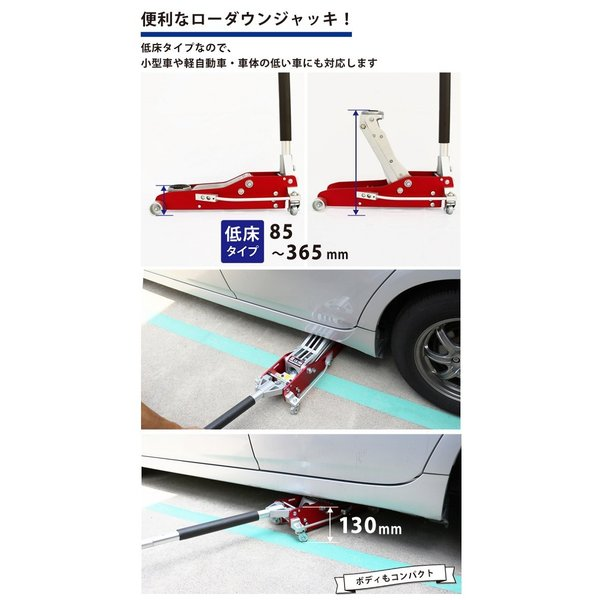 KIKAIYA アルミ製ローダウンジャッキ 1.5トン アルミジャッキ 油圧ジャッキ フロアジャッキ 油圧式 低床ガレージジャッキ 軽量タイプ 6ヶ月保証|kikaiya|03