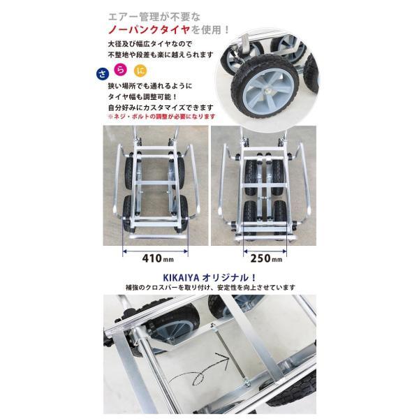 アルミハウスカー コンテナ1個積/2個積兼用 収穫台車 アルミ運搬車 伸縮自在 伸縮式 大型10インチノーパンクタイヤ キカイヤオリジナル KIKAIYA kikaiya 03