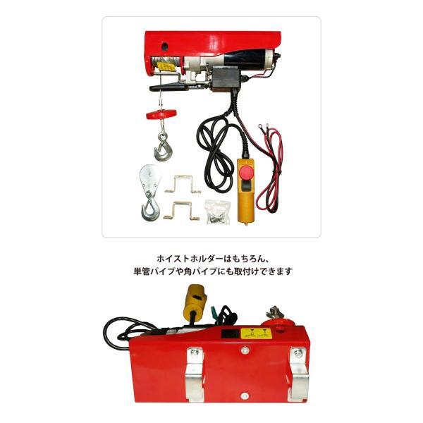 KIKAIYA 電動ウインチ 直流電動ホイスト400kg DC12V 吊り上げウインチ|kikaiya|03
