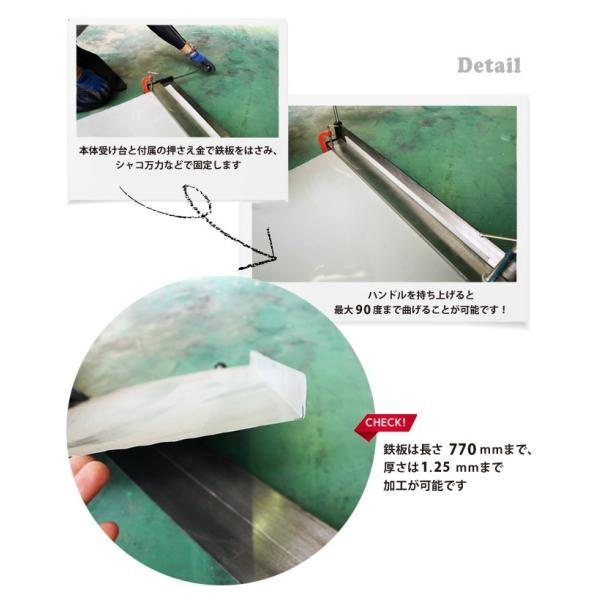ハンドメタルブレーキ 鉄板折曲げ メタルベンダー KIKAIYA|kikaiya|02