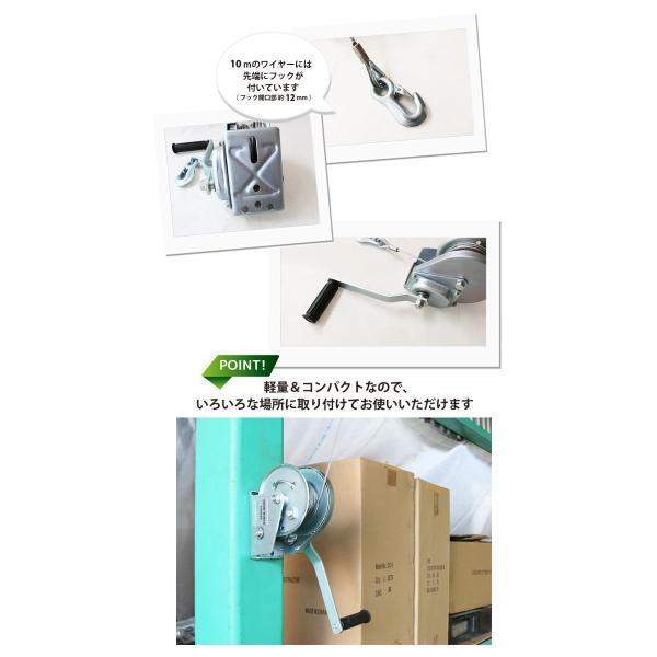 ハンドウインチ オートブレーキ付 ワイヤー10m(小)牽引能力545kg 手動ウインチ 回転式 ミニウインチ 6ヶ月保証|kikaiya|02