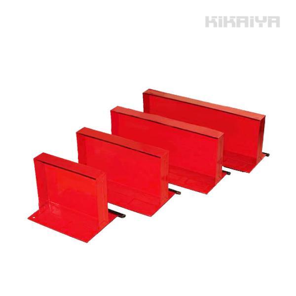 マグネットサイドトレイ 4個セット KIKAIYA kikaiya