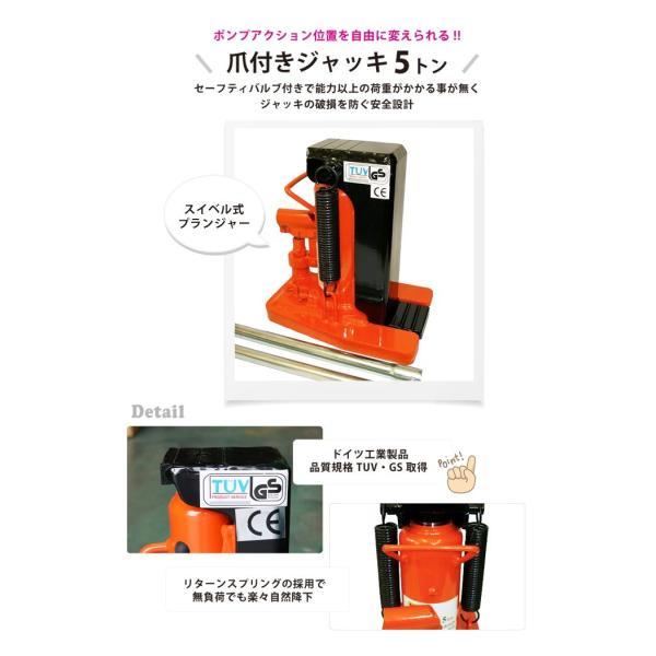 爪ジャッキ5トン 爪高さ25〜145mm 爪付ジャッキ 油圧ジャッキ 重量物用 6ヶ月保証 KIKAIYA kikaiya 02