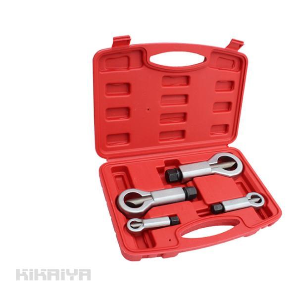 ナットスプリッター ナットカッター ナットブレーカー 4個セット( 送料無料 ) KIKAIYA|kikaiya