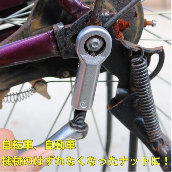 ナットスプリッター ナットカッター ナットブレーカー 4個セット( 送料無料 ) KIKAIYA|kikaiya|11