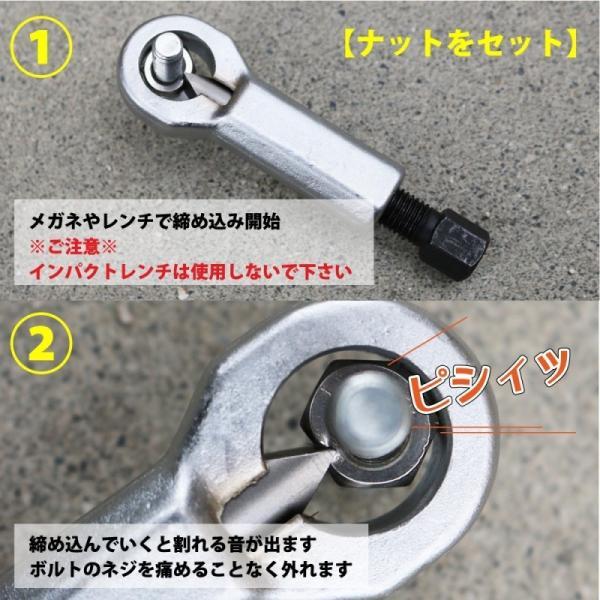 ナットスプリッター ナットカッター ナットブレーカー 4個セット( 送料無料 ) KIKAIYA|kikaiya|04