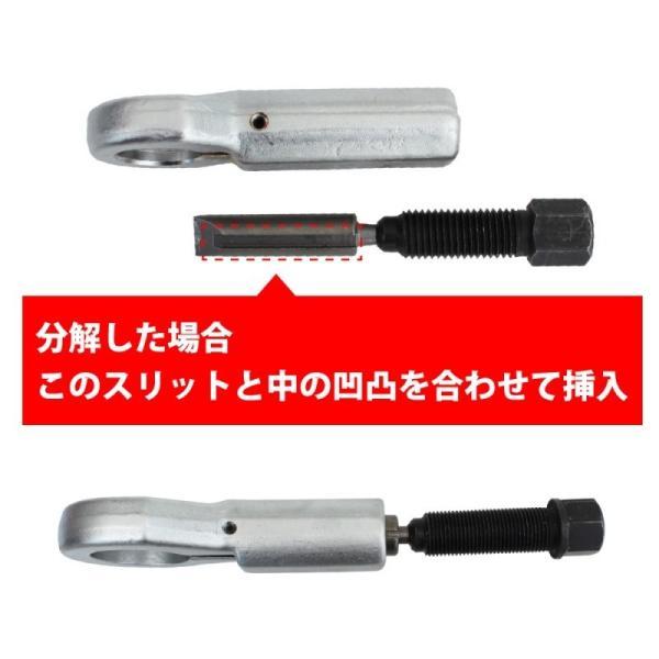 ナットスプリッター ナットカッター ナットブレーカー 4個セット( 送料無料 ) KIKAIYA|kikaiya|08