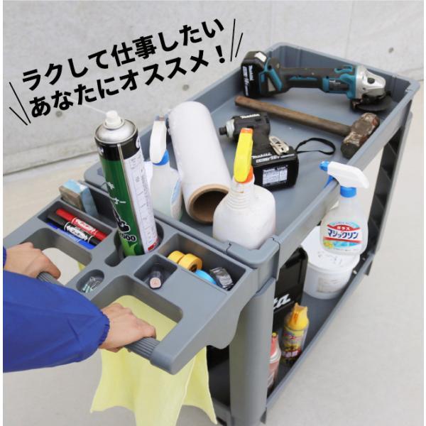ツールワゴン 台車 250kg 2段 軽量 静音 樹脂製 プラパレ ツールカート|kikaiya|02