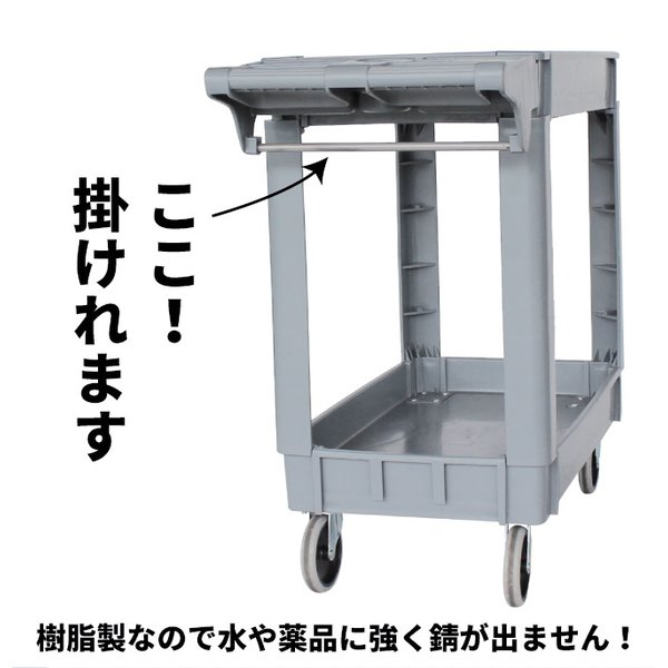 ツールワゴン 台車 250kg 2段 軽量 静音 樹脂製 プラパレ ツールカート|kikaiya|03