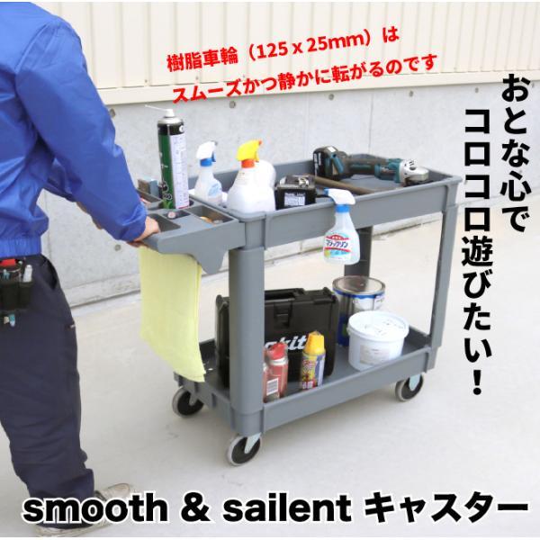 ツールワゴン 台車 250kg 2段 軽量 静音 樹脂製 プラパレ ツールカート|kikaiya|04