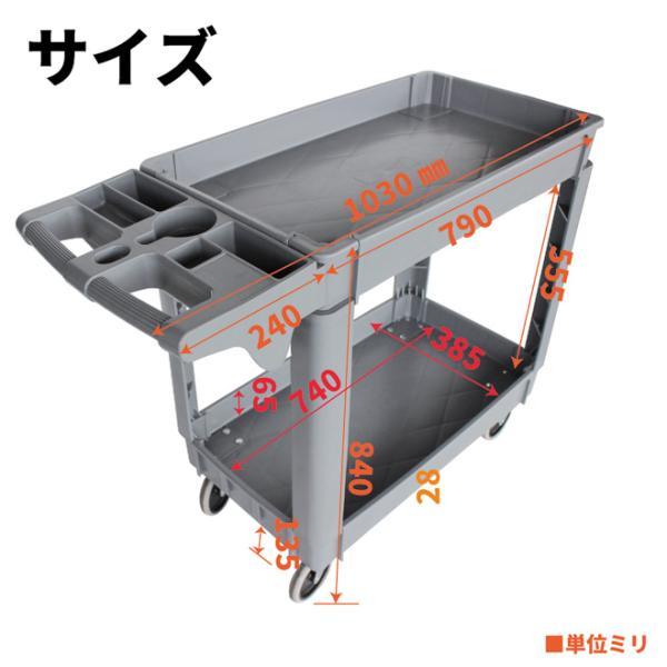 ツールワゴン 台車 250kg 2段 軽量 静音 樹脂製 プラパレ ツールカート|kikaiya|06