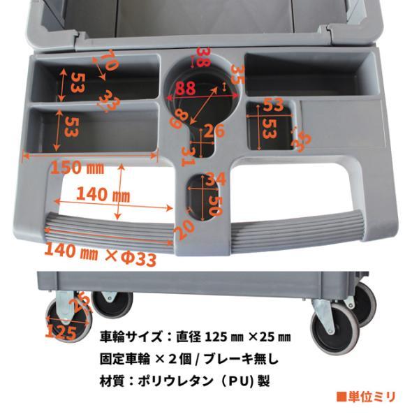 ツールワゴン 台車 250kg 2段 軽量 静音 樹脂製 プラパレ ツールカート|kikaiya|07