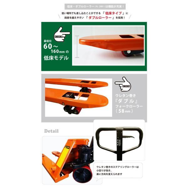 KIKAIYA ハンドパレット2000kg低床ダブルローラー フォーク長さ1100mm フォーク全幅550mm 高さ60mm ハンドリフト 6ヶ月保証(個人宅配達不可)|kikaiya|02
