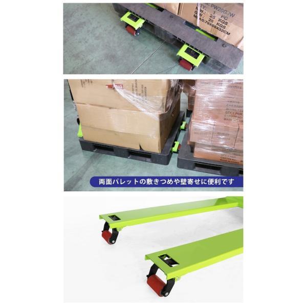 KIKAIYA 両面パレット用ハンドリフト 2000kg(緑) 両面パレット対応機 フォーク長さ1195mm フォーク全幅685mm 高さ65mm(法人様のみ配送可)|kikaiya|03