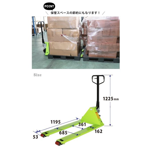 KIKAIYA 両面パレット用ハンドリフト 2000kg(緑) 両面パレット対応機 フォーク長さ1195mm フォーク全幅685mm 高さ65mm(法人様のみ配送可)|kikaiya|05