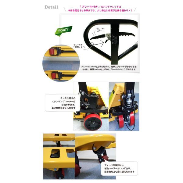KIKAIYA ハンドパレット2500kg 駐車ブレーキ付 フォーク長さ1100mm フォーク全幅550mm 高さ75mm ハンドリフト 6ヶ月保証(個人宅配達不可)|kikaiya|02