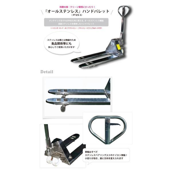 KIKAIYA オールステンレスハンドパレット2500kg フォーク長さ1000mm フォーク全幅550mm 高さ75mm ハンドリフト 6ヶ月保証(個人宅配達不可)|kikaiya|02