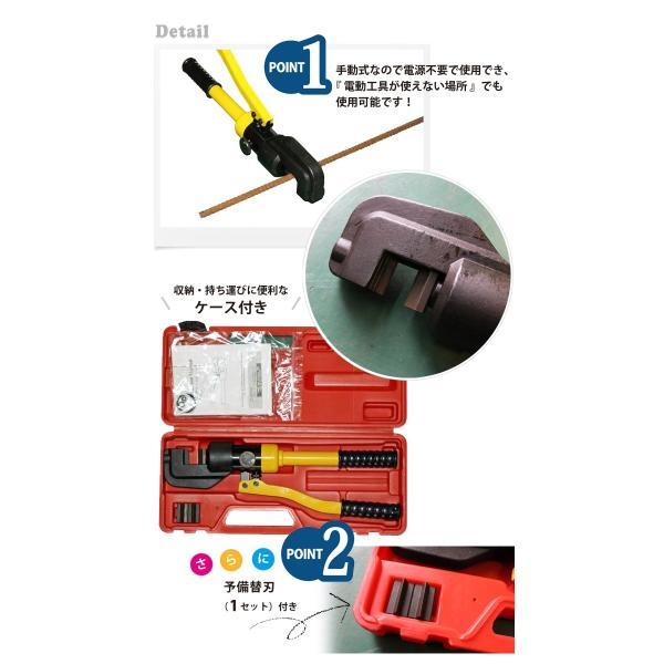 KIKAIYA 手動油圧式鉄筋カッター 予備替刃付き 切断能力3〜13mm|kikaiya|02