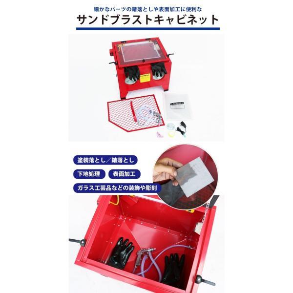 サンドブラスト 卓上式 90L ライト付き サンドブラストキャビネット サンドブラスター 卓上タイプ KIKAIYA kikaiya 02