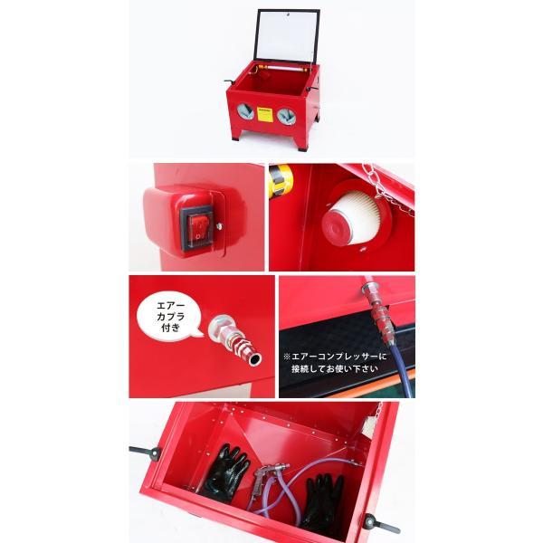 サンドブラスト 卓上式 90L ライト付き サンドブラストキャビネット サンドブラスター 卓上タイプ KIKAIYA kikaiya 04