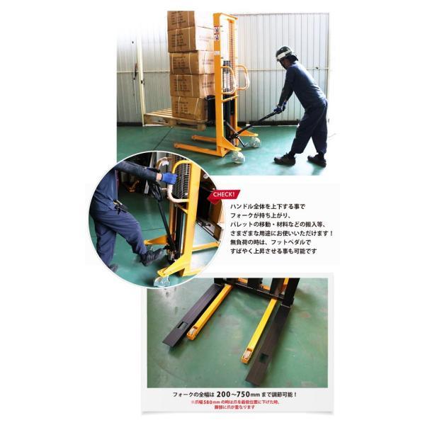 KIKAIYA ハンドフォークリフト500 kg 1600mm スタッカー 6ヶ月保証(西濃運輸営業所止め)|kikaiya|02