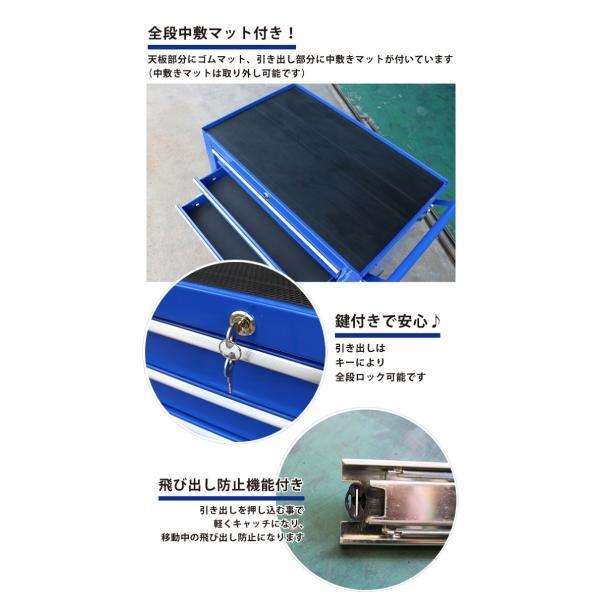 KIKAIYA ロールキャブ ローラーキャビネット5段 工具箱【商品代引き不可】|kikaiya|03