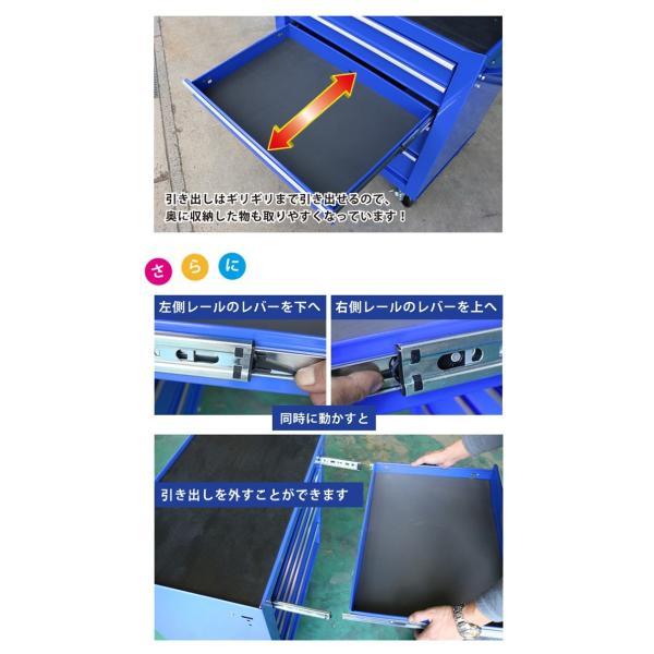 KIKAIYA ロールキャブ ローラーキャビネット5段 工具箱【商品代引き不可】|kikaiya|04