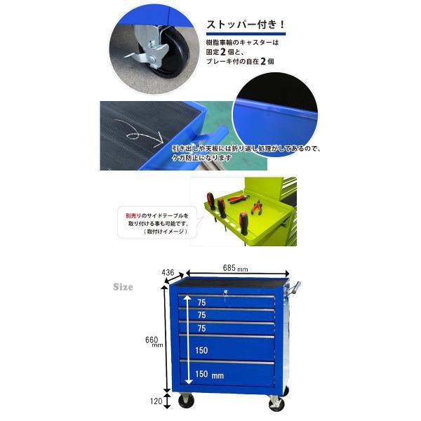 KIKAIYA ロールキャブ ローラーキャビネット5段 工具箱【商品代引き不可】|kikaiya|05