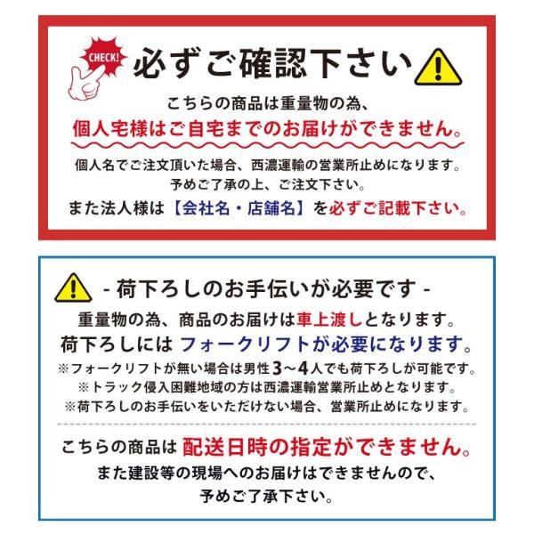 KIKAIYA ロールキャブ キャビネット7段 (サイドテーブル付) 工具箱(個人宅配達不可) kikaiya 08