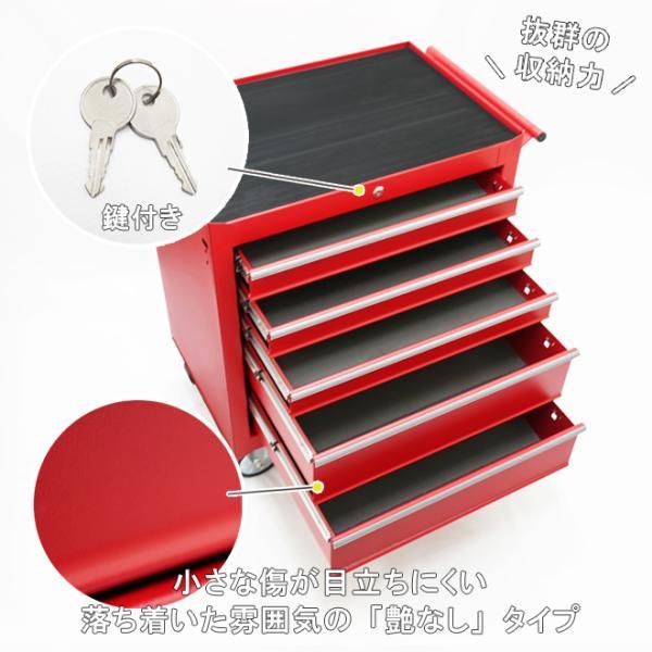 ローラーキャビネット5段 艶なし マットタイプ ツールボックス ロールキャビネット ツールボックス 工具箱(法人様のみ配送可) KIKAIYA|kikaiya|04