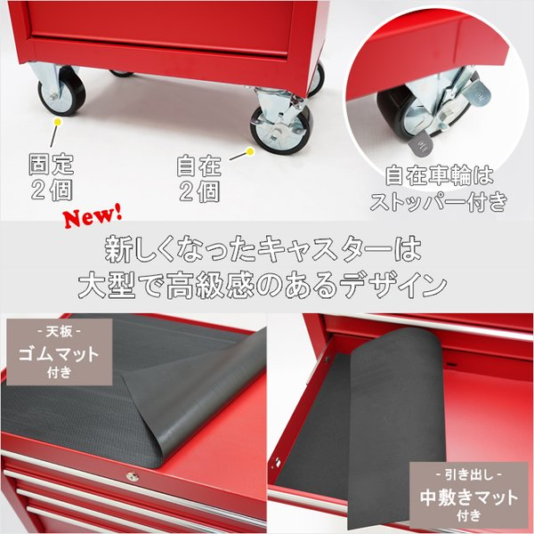 ローラーキャビネット5段 艶なし マットタイプ ツールボックス ロールキャビネット ツールボックス 工具箱(法人様のみ配送可) KIKAIYA|kikaiya|05