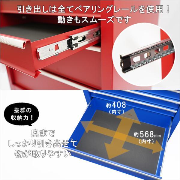 ローラーキャビネット5段 艶なし マットタイプ ツールボックス ロールキャビネット ツールボックス 工具箱(法人様のみ配送可) KIKAIYA|kikaiya|06