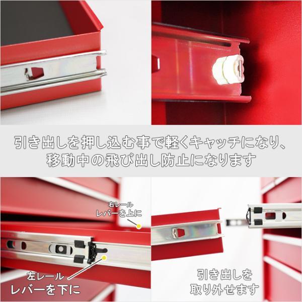 ローラーキャビネット5段 艶なし マットタイプ ツールボックス ロールキャビネット ツールボックス 工具箱(法人様のみ配送可) KIKAIYA|kikaiya|07