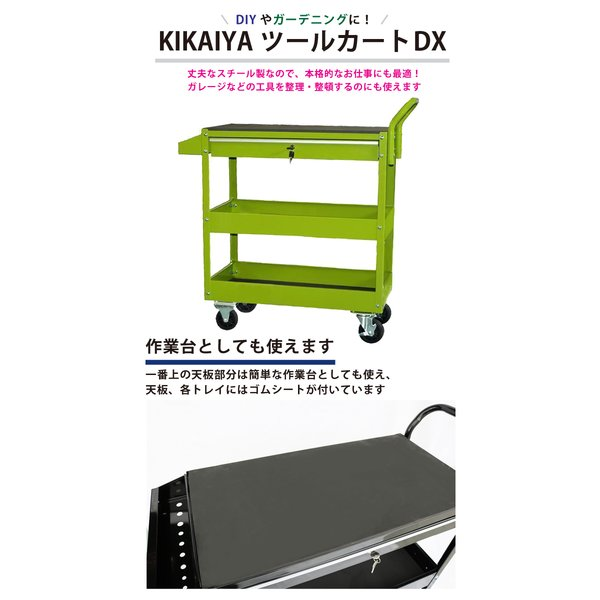 KIKAIYA サービスツールカートDX 引出し付 スプレー缶ドライバー兼用ホルダー付 ツールワゴン スチールワゴン |kikaiya|02