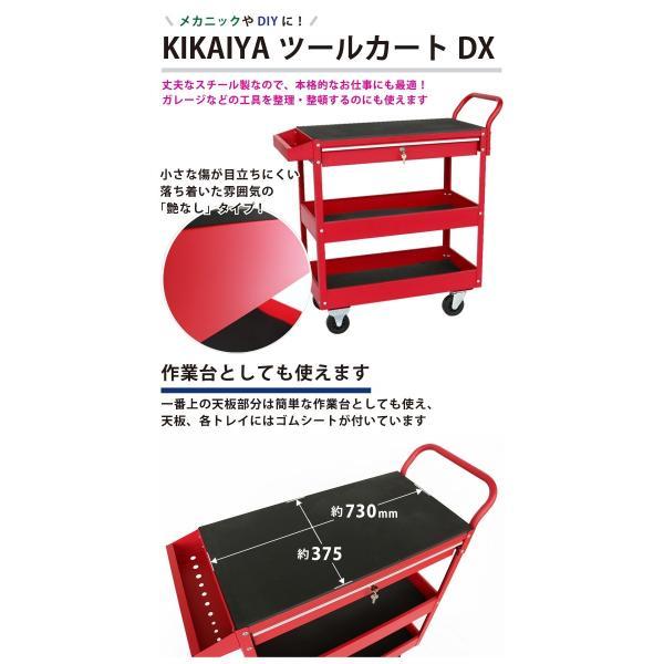 ツールカートDX 艶なし マットタイプ 引出し付 スプレー缶ドライバー兼用ホルダー付 ツールワゴン スチールワゴン(個人様は営業所止め) KIKAIYA|kikaiya|02