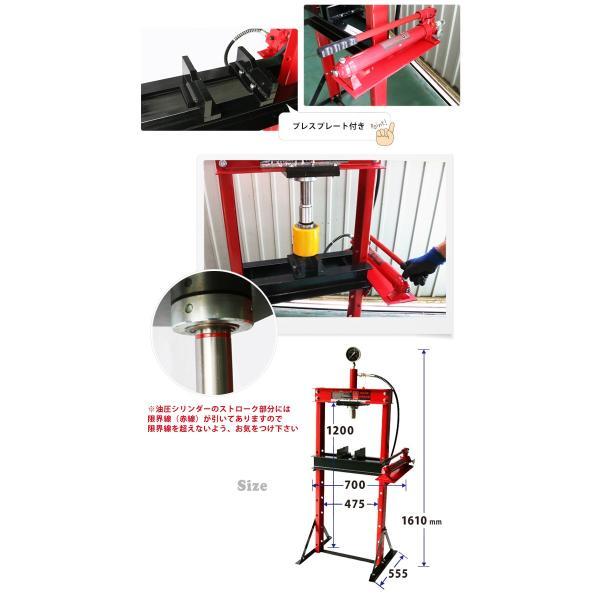 KIKAIYA 油圧プレス10トン メーター付 門型プレス機 6ヶ月保証(個人宅配達不可)|kikaiya|03