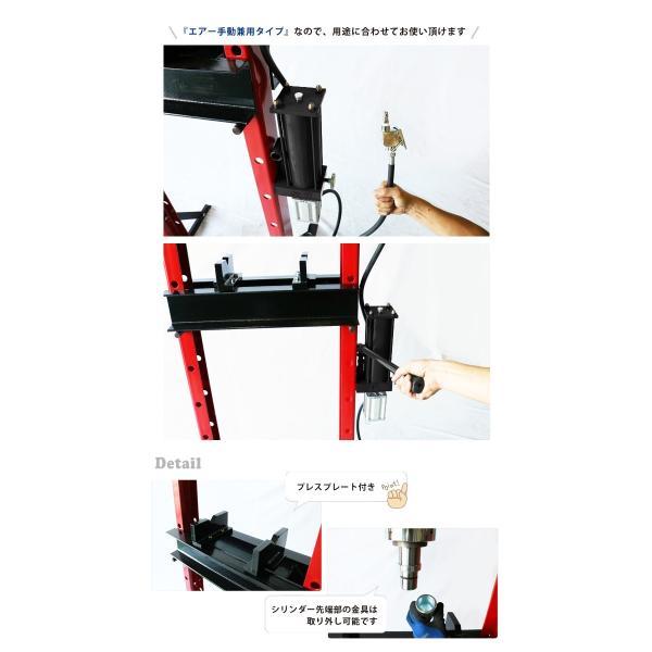 KIKAIYA エアー式油圧プレス20トン(エアー手動兼用) メーター付 門型プレス機 6ヶ月保証(法人様のみ配送可)|kikaiya|03