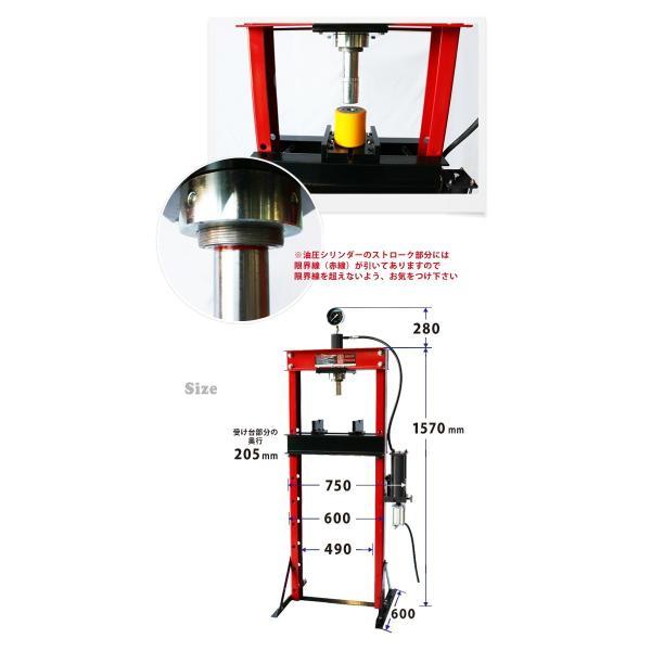 KIKAIYA エアー式油圧プレス20トン(エアー手動兼用) メーター付 門型プレス機 6ヶ月保証(法人様のみ配送可)|kikaiya|04