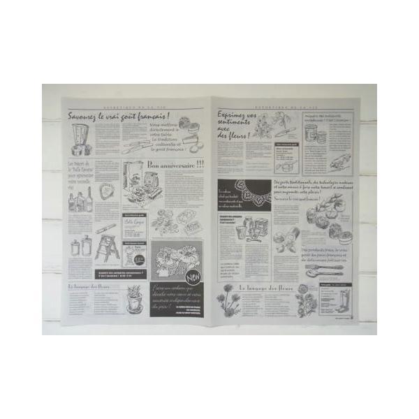 ニュースペーパージャーナル 2WR 30枚入り/ 英字新聞風包装紙・ゆうパケット発送可|kikisuu|02