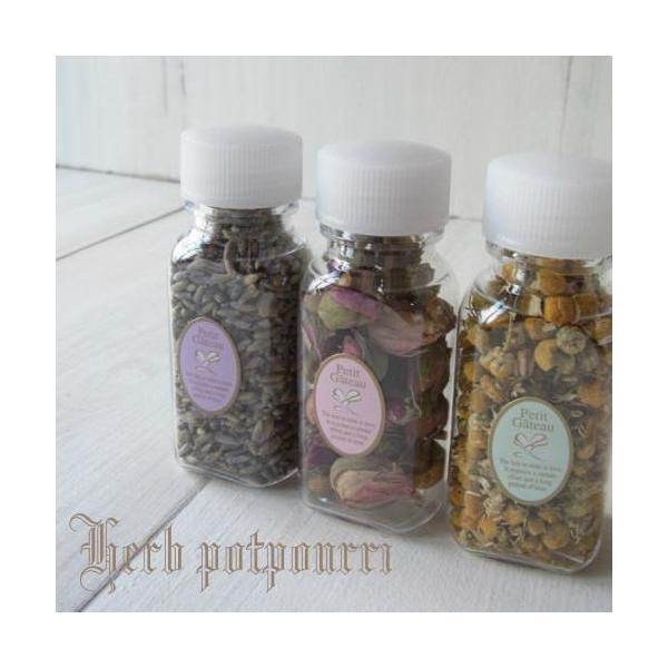 Dry Herb Rose /ドライハーブローズ・ミニボトルお試しサイズ・メール便可|kikisuu|04