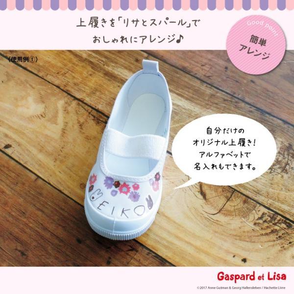 デコパージュペーパー リサとガスパール kikka-for-mother 03