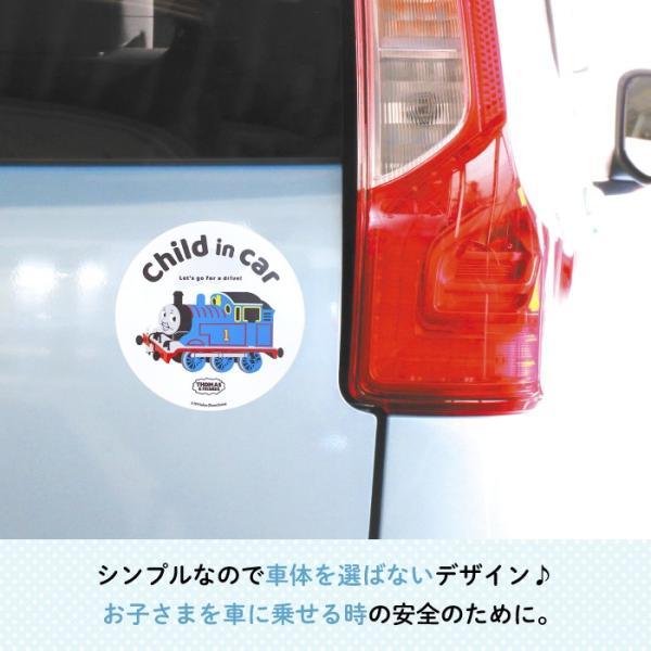 チャイルドインカー マグネット 車 キャラクター きかんしゃトーマス CHILD IN CAR 丸型|kikka-for-mother|03