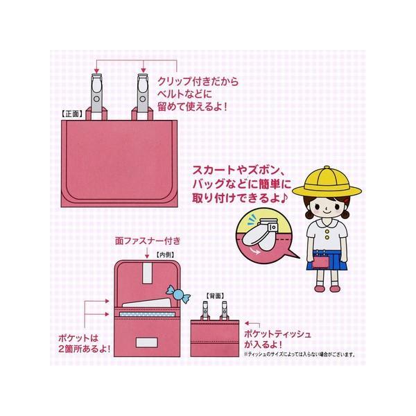 【マイメロディ】『ポケットポーチ』|kikkousisyoppu|02