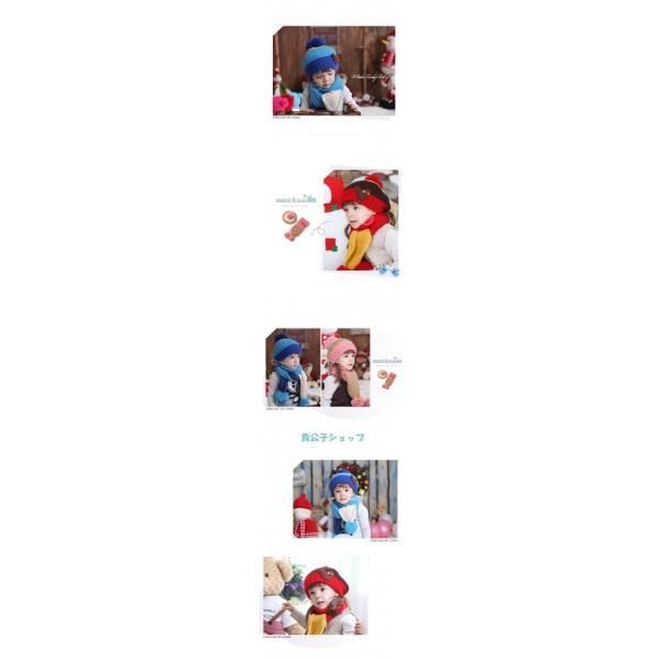 【再入荷】ニット帽子・マフラーセット 韓国製 かわいい熊ちゃん付き 女の子最適 kikkousisyoppu 03