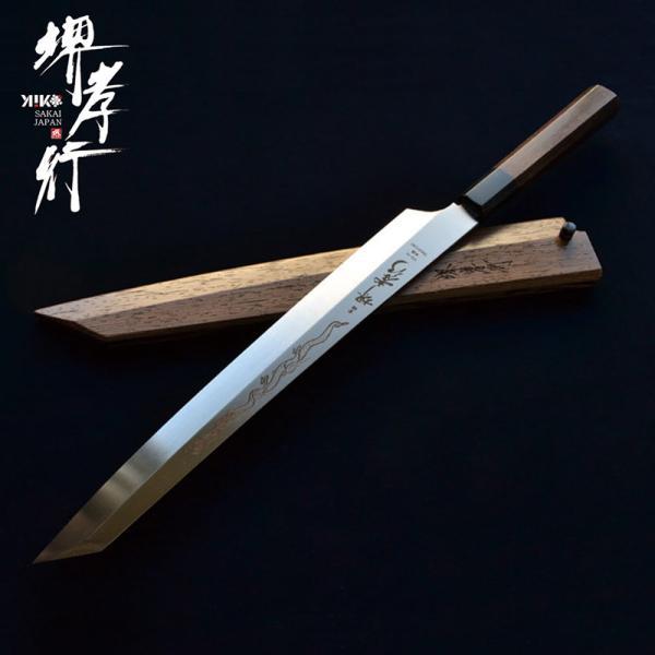 B_VG10本焼昇竜VG12HONYAKISHO-RYU_300mm(剣型柳刃)